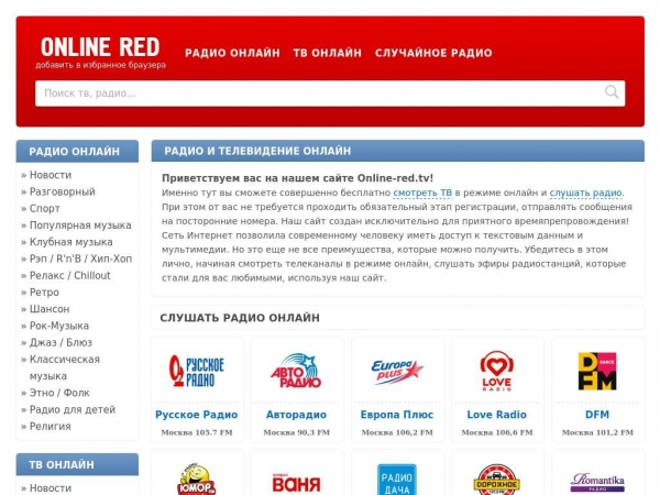 online-red.tv