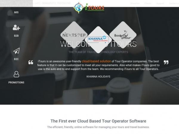 itouroperatorsoftware.com